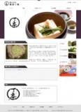 豆腐販売 コーポレートサイト