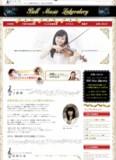 ピアノ教室 音楽教室